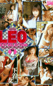 LEO BEST SELECTION vol.4