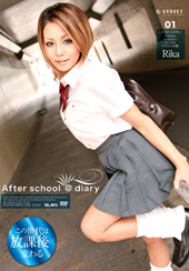 After school @ diary 01