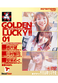 GOLDEN LUCKY!! 01