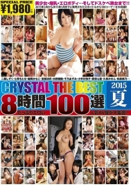 CRYSTAL THE BEST 8時間100選 2015 夏