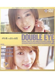 DOUBLE EYE VOL.02