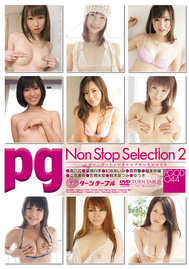 pg/NonStopSelection 2
