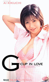 G-cup in love