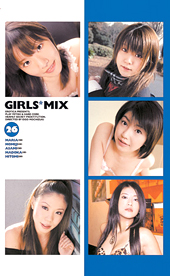 GIRLS*MIX 26