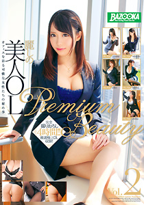 麗しの美人OL Premium Beauty Vol.2