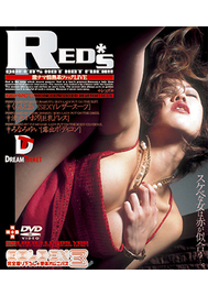 RED*S