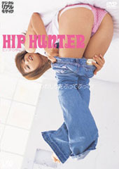 HIP HUNTER