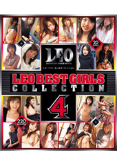 LEO BEST GIRLS COLLECTION 4