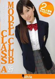 MODEL CLUB CLASS A ver.27