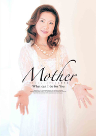 Mather ~Wat can I do for You 東条美菜