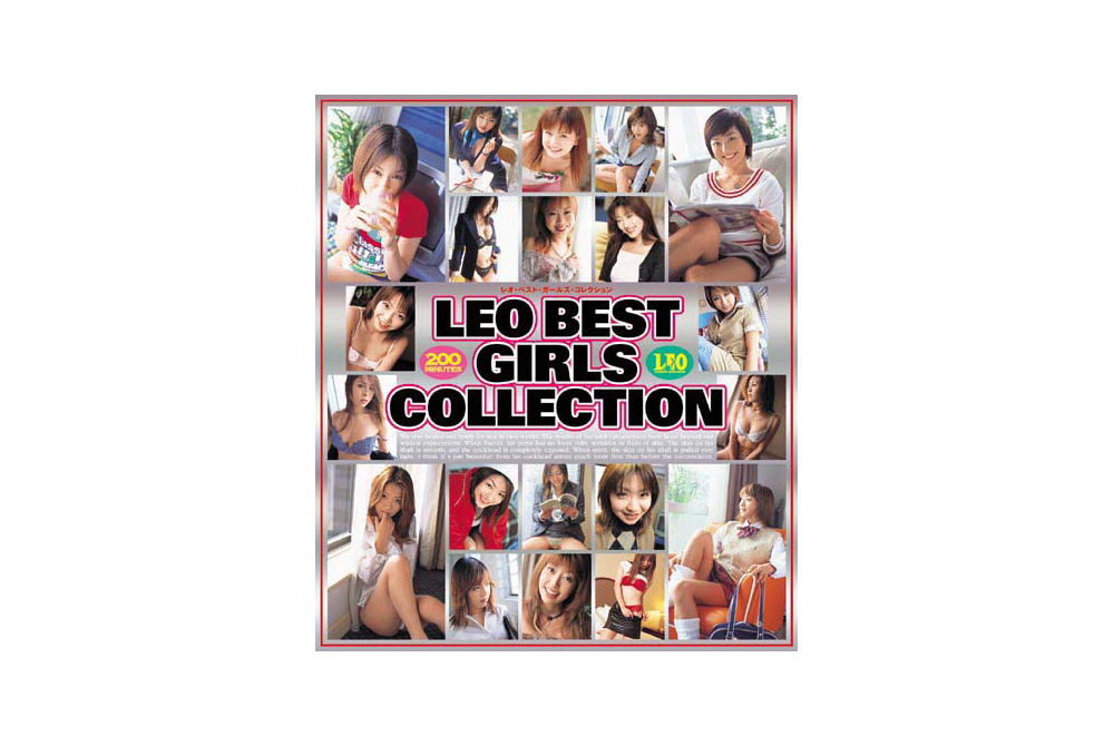 LEO BEST GIRLS COLLECTION