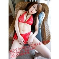SEXY☆GIRL'S COLLECTION 希崎ジェシカ