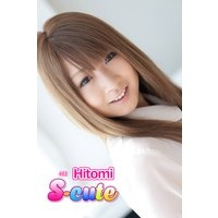 【S-cute】Hitomi #2