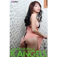 K-ANGELS vol.3 LEE MINJI (イ・ミンジ) 下巻