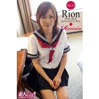 素人GAL!ガチ撮りPHOTOBOOK Vol.33 Rion Remix