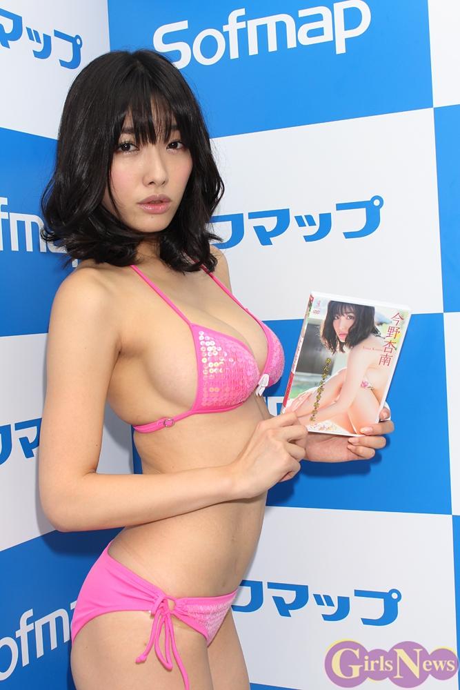 今野杏南の画像 p1_4
