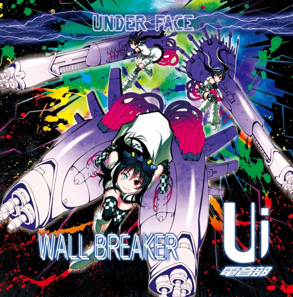 UNDER FACE 「WALL BREAKER」