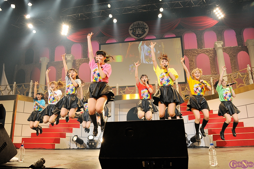 「SUPER☆GiRLS LIVE 2015 5th Anniversary TOUR~SUPER☆CASTLE~」千秋楽公演より