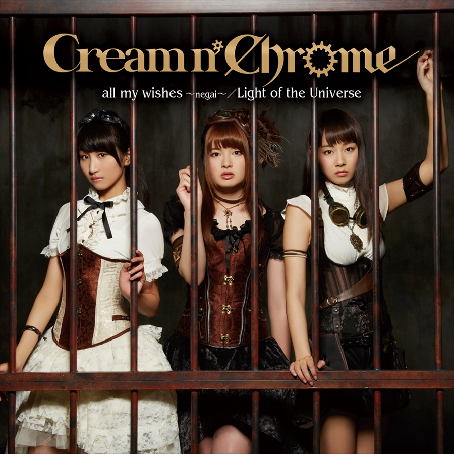Cream n' Chrome「all my wishes」通常B盤ジャケット