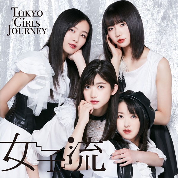『Tokyo Girls Journey (EP)』CD only