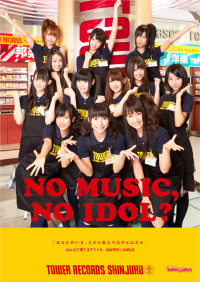 SUPER☆GiRLS (C) Tower Records Japan Inc.
