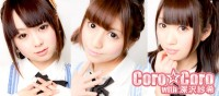 Coro☆Coro with 深沢紗希 Official web site
