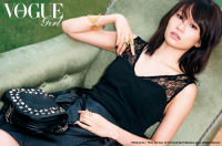VOGUE girl No.4 (C) 2012 Conde Nast Publications Japan. All Rights Reserved.