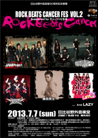Rock Beats Cancer FES Vol.2