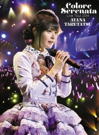 "竹達彩奈 Live Tour 2014 ""Colore Serenata"" Blu-rayジャケ写"