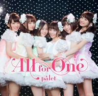 palet 6th SINGLE「All for One」【Type-A】ジャケ写