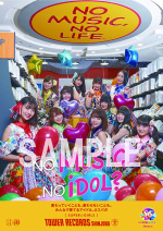 SUPER☆GiRLS「NO MUSIC, NO IDOL?」ポスター
